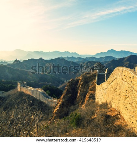 Majestic Great Wall of China