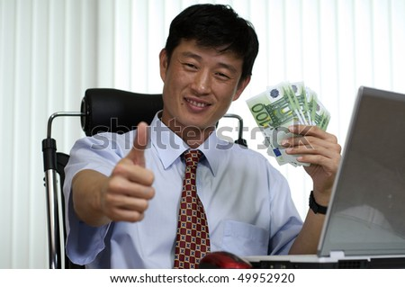 Make money with computer ! - stock photo