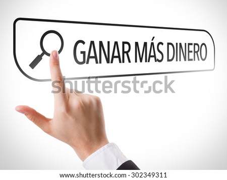 Make More Money (in Spanish) written in search bar on virtual screen - stock photo