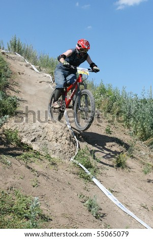 MAKEEVKA, DONETSK REGION, UKRAINE - JUNE 12: Competition for downhill. June 12, 2010 in Makeevka, Ukraine