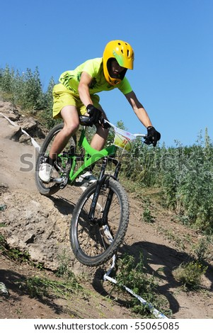 MAKEEVKA, DONETSK REGION, UKRAINE - JUNE 12: Competition for downhill. June 12, 2010 in Makeevka, Ukraine - stock photo