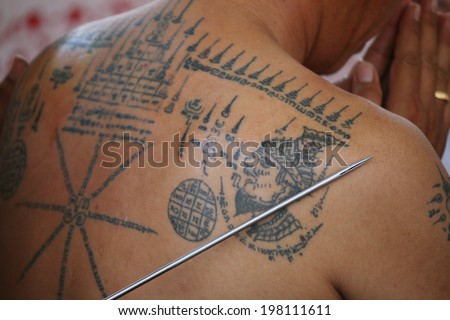 thai tattoo stock images royalty free images vectors shutterstock. Black Bedroom Furniture Sets. Home Design Ideas
