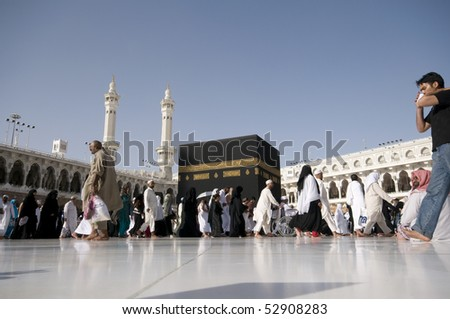 MAKKAH - APRIL 23 : A close up view of pilgrims circumambulate the Kaaba at Masjidil Haram on April 23, 2010 in Makkah, Saudi Arabia. Muslims all around the world face the Kaaba during prayer time. - stock photo