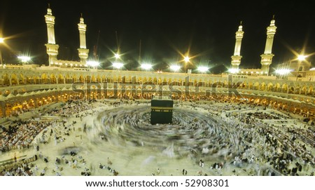 MAKKAH - APRIL 23 : A 6-second exposures of pilgrims circumabulate (tawaf) Kaaba on April 23, 2010 in Makkah, Saudi Arabia. Pilgrims circumambulate the Kaaba seven times in counterclockwise direction. - stock photo