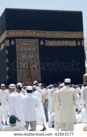 MAKKAH - APRIL 30 : Pilgrims circumambulate the Kaaba at Masjidil Haram on April 30, 2010 in Makkah, Saudi Arabia. Muslims all around the world face the Kaaba during prayer time. - stock photo