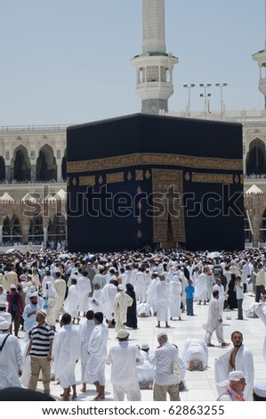 MAKKAH - APRIL 30 : Pilgrims circumambulate the Kaaba at Masjidil Haram on April 30, 2010 in Makkah, Saudi Arabia. Muslims all around the world face the Kaaba during prayer time. - stock photo