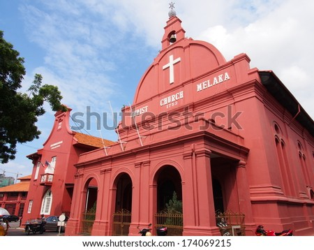 Malacca Christ Church in Malacca, Malaysia - stock photo