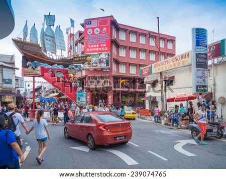 MALACCA, MALAYSIA - NOVEMBER 15, 2014: Jonker street. Malacca City is the capital city of the Malaysian state of Malacca. It was listed as a UNESCO World Heritage Site on 7 July 2008 - stock photo