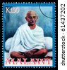 MALAWI - CIRCA 2004: A postage stamp printed in Malawi showing Mohandas Karamchand Gandhi, circa 2004 - stock photo