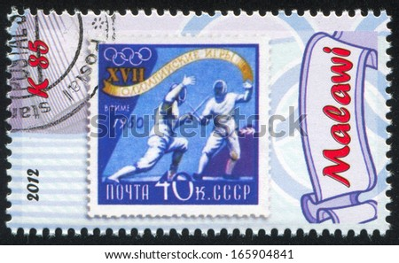 MALAWI - CIRCA 2012: stamp printed by Malawi, shows Fencing, circa 2012