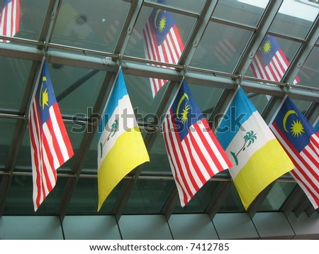 malaysia and penang flag in row