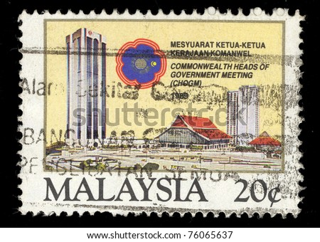 MALAYSIA-CIRCA 1989:A stamp printed in Malaysia shows Commonwealth Heads of Government Meeting (CHOGM), circa 1989.
