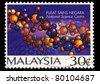 MALAYSIA - CIRCA 1996: A stamp printed in Malaysia shows National Science Centre (Pusat Sains Negara), circa 1996 - stock photo