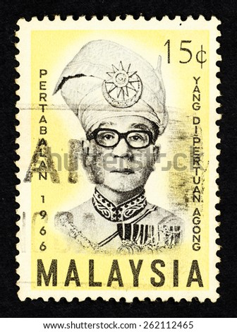 MALAYSIA - CIRCA 1966: Yellow color postage stamp printed in Malaysia with portrait image of Sultan Sir Ismail Nasiruddin Shah ibni Almarhum, to commemorate the coronation of Malaysia fourth king. - stock photo