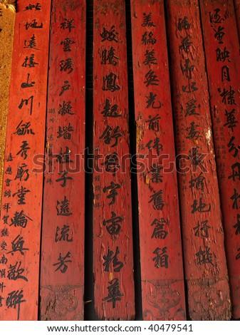 Malaysia - Kuala Lumpur - Chinese Temple Chan See Shu Yuen   (large format photography) - stock photo