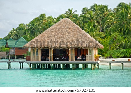 Maldivian Island vacation resort