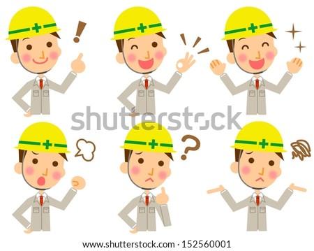 Male construction site - stock photo