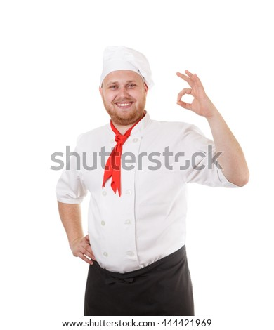 male cook in white jacket on a white background