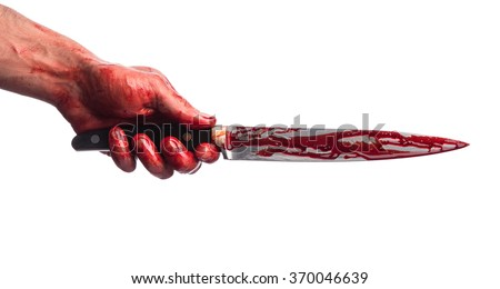 Dagger Blood Stock Images Royalty Free &amp Vectors