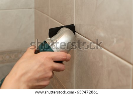 Male Hands Renovator Multitool Removing Old Stock Photo Royalty