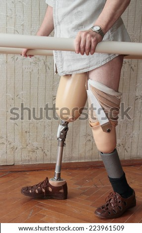 prothesis training Individuals searching for online prosthetics programs: education and training information found the following information relevant and useful.