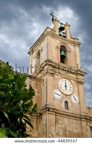 Malta Clock Tower - stock photo