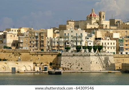 Malta La Valletta historic port UNESCO World Heritage Site - stock photo