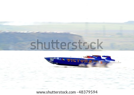 MAMAIA, ROMANIA - AUGUST 30: Team Victory in the second race of the Class One Romanian Grand Prix August 30, 2009 in Mamaia, Romania - stock photo