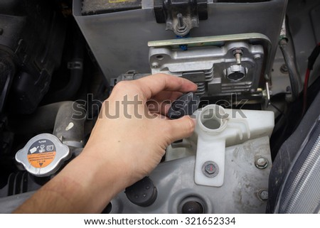 Man Hand Check Fill Water Cooling Stock Photo 321652334 Shutterstock