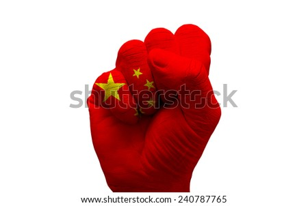 man hand fist painted alliance flag of china - stock photo