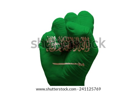 man hand fist painted country flag of saudi arabia - stock photo