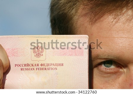 man holding russian pass at the camera - stock photo