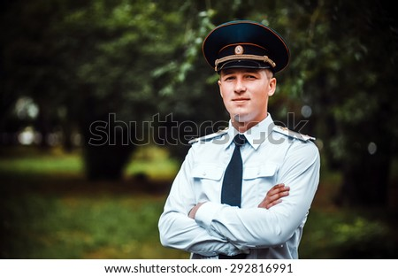 Man in parade uniform of russian military forces