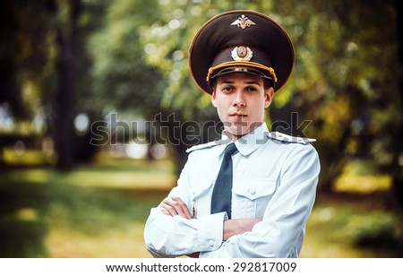 Man in parade uniform of russian military forces - stock photo