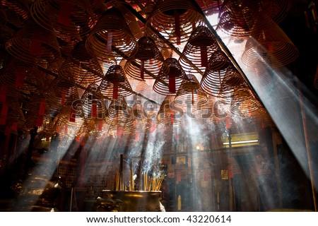 Man Mo Temple. Hong Kong. - stock photo