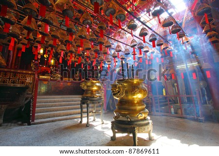 Man Mo Temple in Hong Kong, it is one of the famous temple.