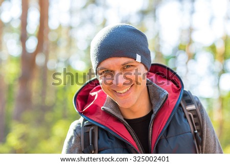 man outdoor in a forest - stock photo