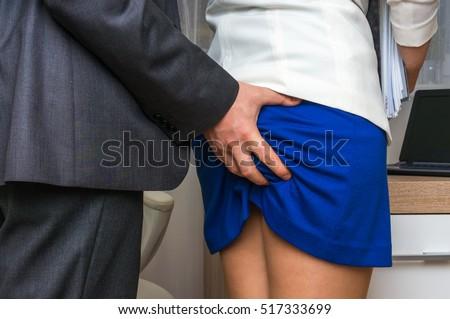Adult butt man