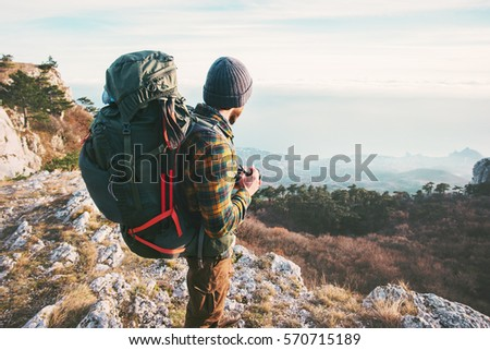 Backpack Stock Images, Royalty-Free Images & Vectors | Shutterstock