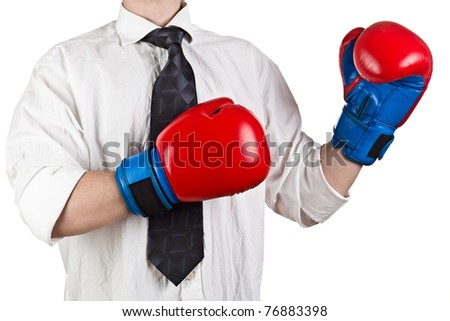 Man wearing white shirt and boxing gloves