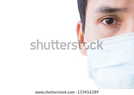 Man With Face Mask - stock photo