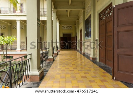 Managua, Nicaragua â?? August 14, 2016: Interior of National Palace from Managua, Nicaragua. Travel general imagery
