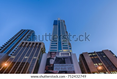Manama, Bahrain - October 27, 2015: Modern architecture, The Domain tower in Manama city, Capital of Bahrain. Middle East