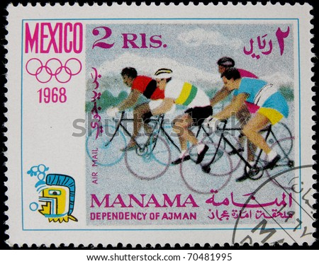 MANAMA - CIRCA 1968: A post stamp printed in Manama (Bahrain) shows cyclists, devoted Olympic games in Mexico, circa 1968 - stock photo