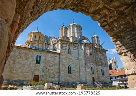 Manasija Monastery side view, Serbia - stock photo