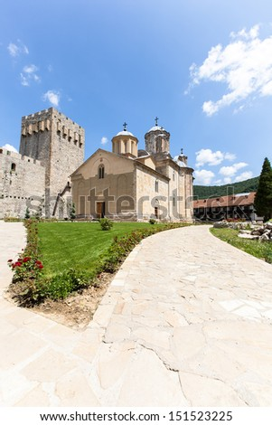 Manasija Monastery. XV century built by Despot Stefan Lazarevic (Prince Stefan): Church of Holy Trinity, fortification walls . Orthodox Serbian monastery near Despotovac city, Serbia - stock photo