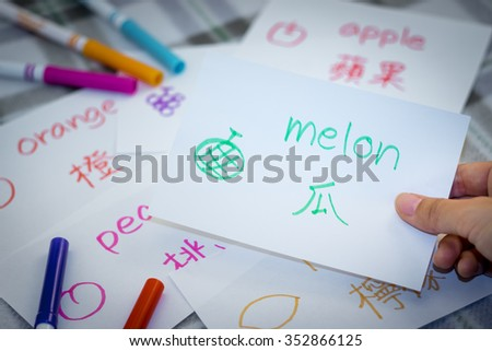 Mandarin; Learning New Language with Fruits Name Flash Cards