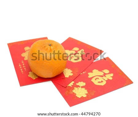 Mandarin on red packets