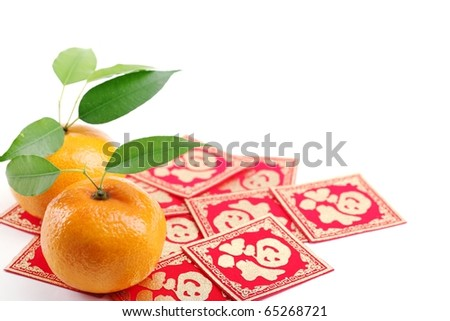 Mandarin oranges and 'Fu' Character,Closeup. - stock photo