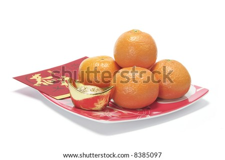 Mandarins, Gold Ingot and Red Packet on Plate - stock photo